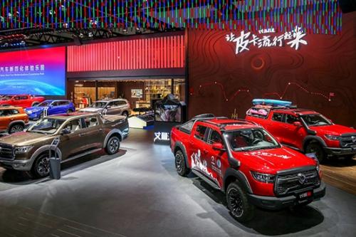 长城炮厢式车、全新风骏7 EV于成都车展期间推出