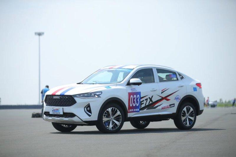"""CCPC 2020中国量产车性能大赛""神仙打架 哈弗F7x不负众望成当红""性能小生"""