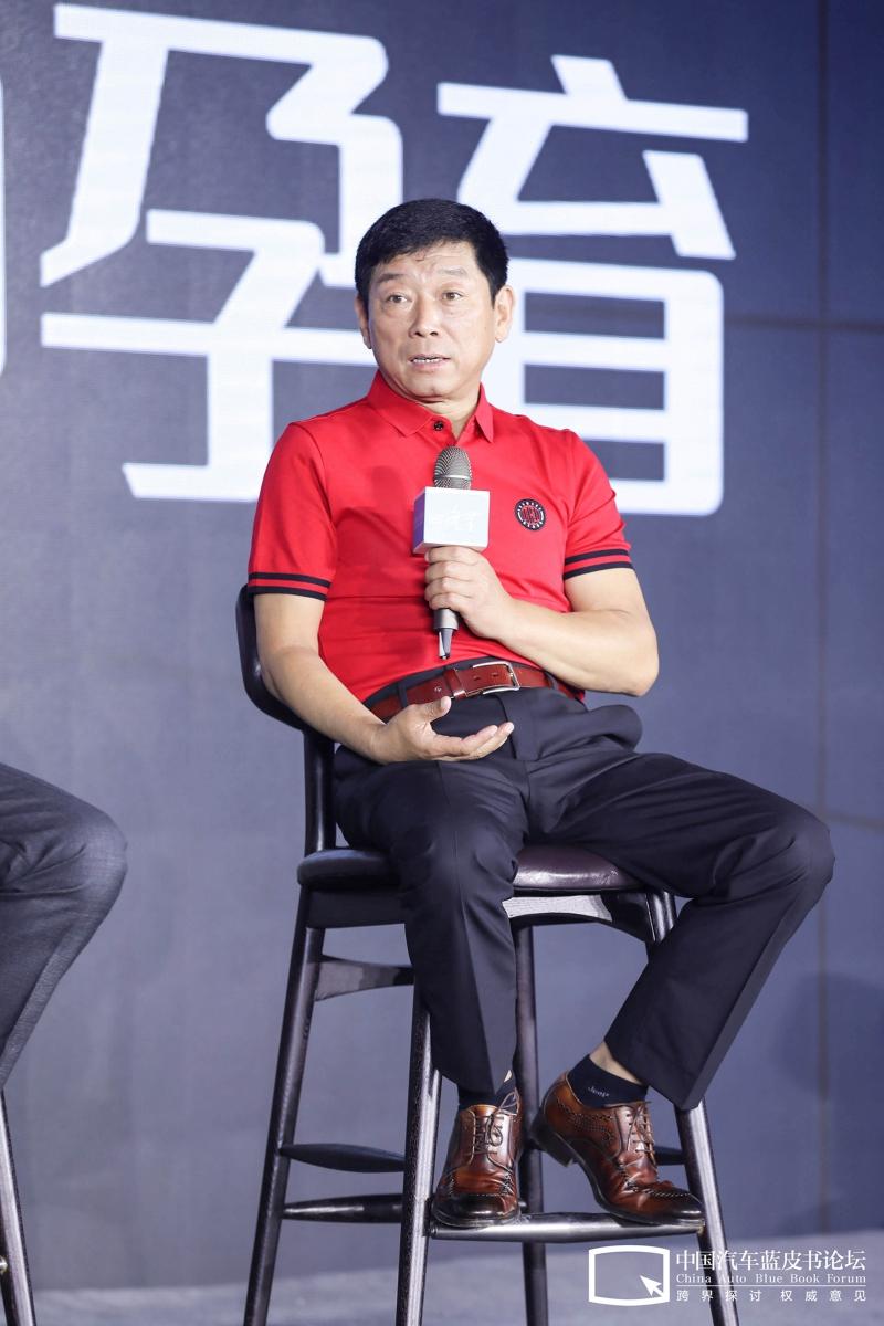 魏建军出席中国汽车蓝皮书论坛:长城汽车正在加速机制变革