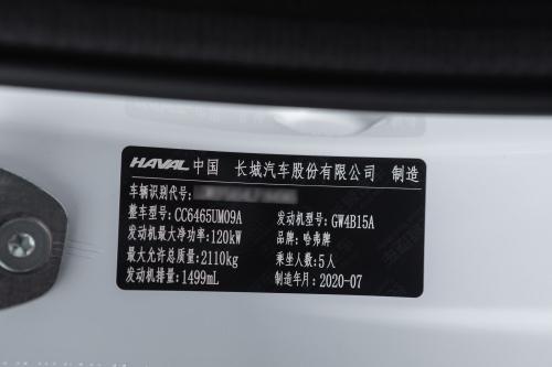 2021款哈弗F7 i 型车辆铭牌