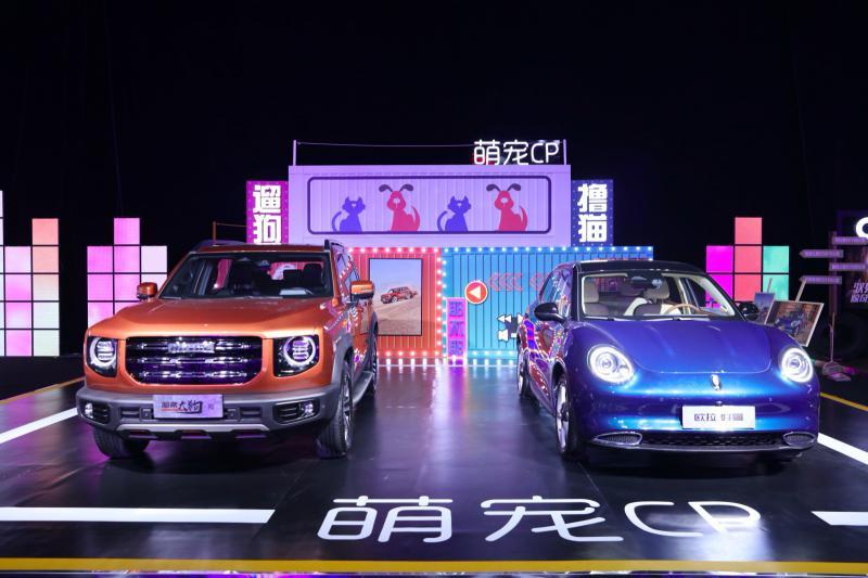 李维嘉吴昕站台 长城汽车上演超级直播夜促成订单近2.7万笔