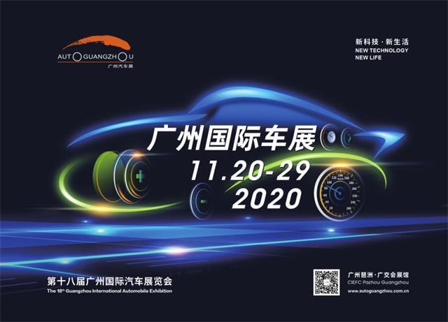 广州车展再遇哈弗初恋,这次聊聊我们的未来