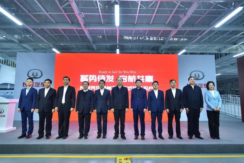 GWM Taizhou Smart Factory is officially completed and put into production