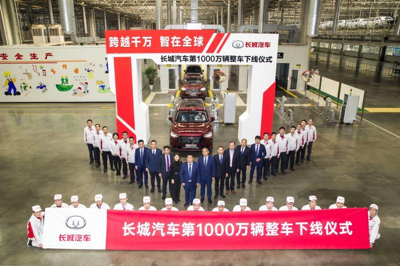 GWM Reaches 10,000,000th Production Milestone