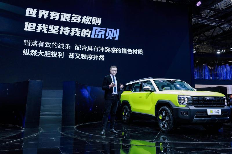 """上海车展新物种哈弗X DOG引起围观 哈弗狗品类真的""""很野"""""""