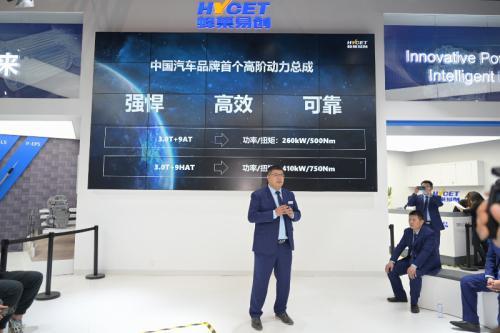 系统最大功率410kW 长城汽车上海车展发布3.0T+9AT/9HAT超级动力