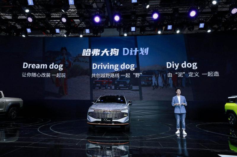 """上海车展玩出新""""激擎"""" 中国哈弗FUN现潮流新趋势"""