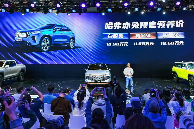 上海车展玩出新激擎 哈弗带你FUN现潮流新趋势