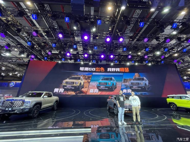 2021上海车展:哈弗大狗两款新车上市