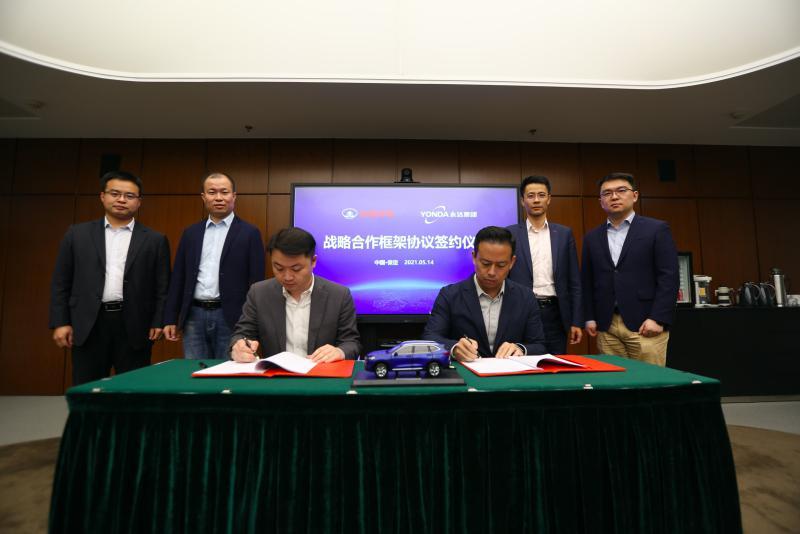 长城汽车与永达集团签署战略合作框架协议 共创渠道新模式
