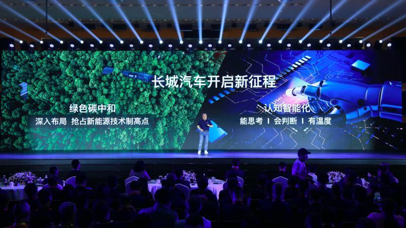 长城汽车第8届科技节开幕 正式发布2025战略