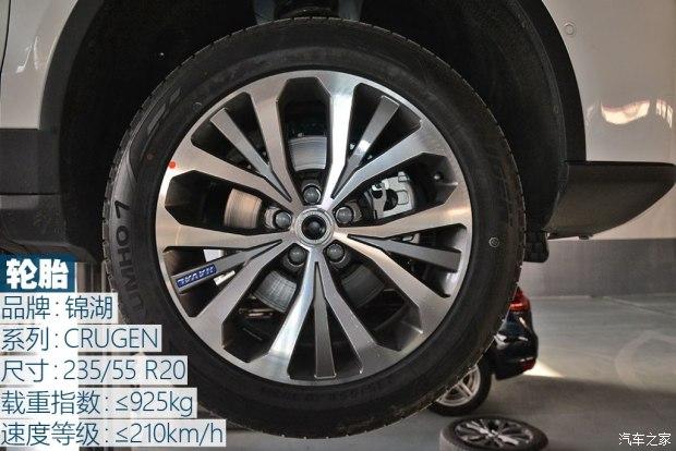 汽车之家:哈弗又一款月销过万的SUV-哈弗H7底盘什么样?