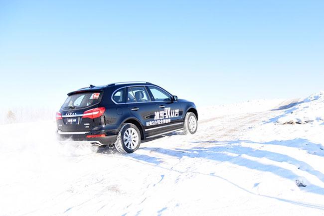 冰雪驭从容 哈弗SUV安全体验季盛大启幕