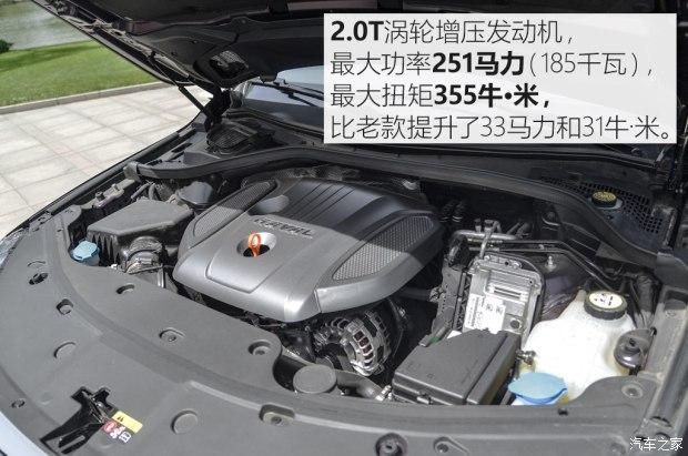 汽车之家:拒绝掉队 试驾2017款长城哈弗H8 8AT