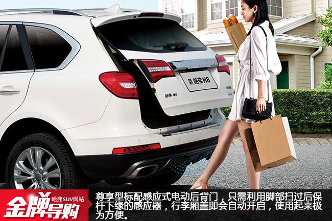 [金牌导购]第63期:越级打造高性能SUV 新哈弗H8购买指南
