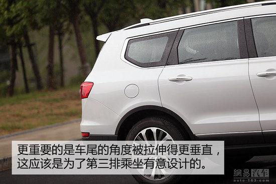 """网易汽车:力争下一个""""爆款"""" 试驾哈弗H7L蓝标版"""