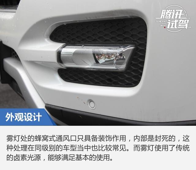 腾讯:里程碑式的进步 试驾哈弗H7L自动尊贵型