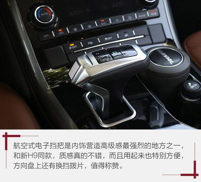 网通社:翻山越岭毫无压力 草原试驾哈弗H8