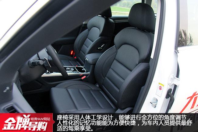 [金牌导购]第77期:模范全能先生 红标哈弗H7L购车指南