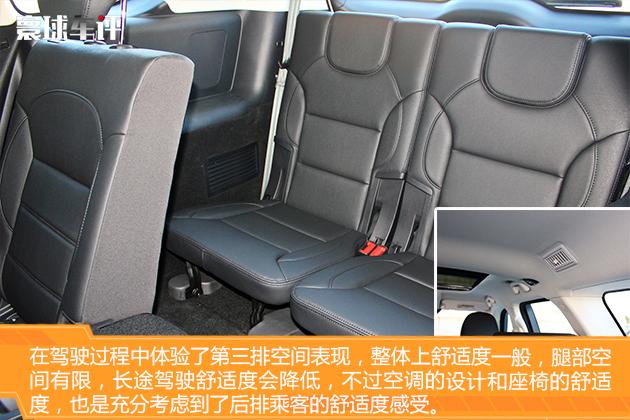 车人网:7座SUV的诚意之作 试驾哈弗H7L红标版
