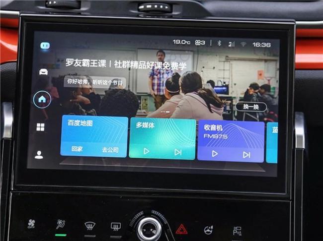 更时尚更运动更智能,哈弗H4 Pro惊艳上市售价10.89万元