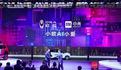 """广州车展:限量预售、为新势力造车;长城汽车这次""""搞搞新意思"""""""