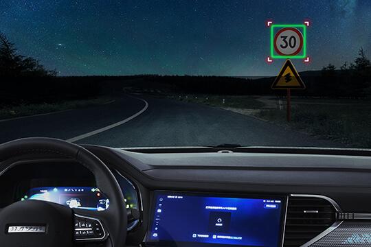 哈弗F7 交通限速标志智能识别