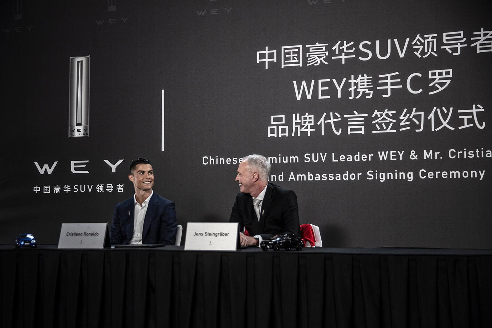 王者聚首 国际足球巨星C罗为中国豪华SUV领导者WEY品牌代言